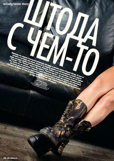 Обнаженная Марина Штода в журнале «XXL» фото #2