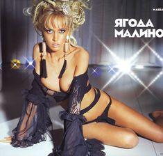 Эротичная Маша Малиновская в журнале «MAXIM» фото #2