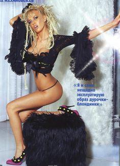 Эротичная Маша Малиновская в журнале «MAXIM» фото #3