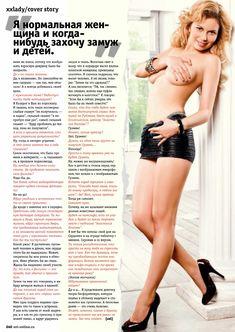Анастасия Осипова позирует голой для журнала «XXL» фото #5