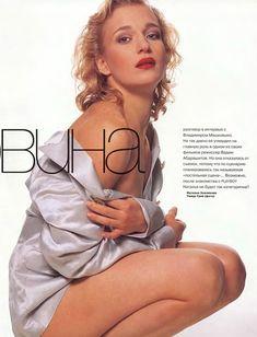Сексуальная Наталья Вдовина в журнале «Playboy» фото #2