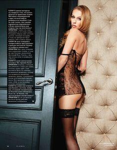 Наталья Переверзева разделась для журнала «Playboy» фото #2
