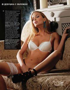 Наталья Переверзева разделась для журнала «Playboy» фото #4