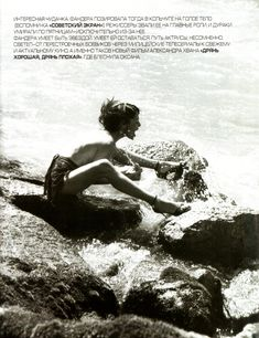 Сексуальная Оксана Фандера без одежды для «Playboy» фото #8