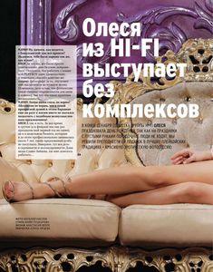 Олеся Липчанская показала голую грудь в журнале «Playboy» фото #3