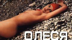 Олеся Поташинская снялась топлесс для «Playboy» фото #10