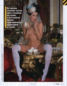 Голая Ольга Зайцева для журнала «MAXIM» фото #3
