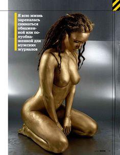 Ольга Серябкина снялась обнаженной для журнала «MAXIM» фото #7