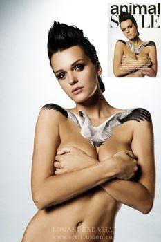 Слава снялась топлесс для журнала «Animal STYLE» фото #1