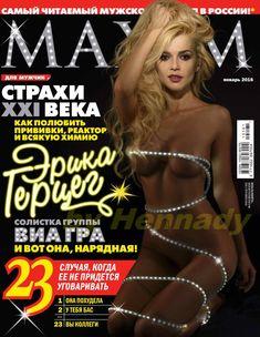 Эрика Герцег снялась обнаженной для журнала «MAXIM» фото #1