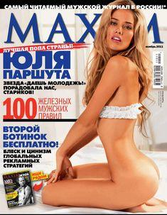 Эротические фото Юлии Паршуты в журнале «MAXIM» фото #1