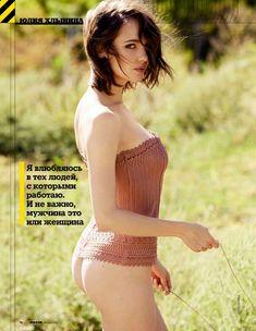 Эротические фото Юлии Хлыниной для журнала «MAXIM» фото #2