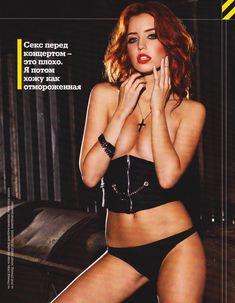 Сексуальная Надя Дорофеева в эротическом белье для Maxim фото #2