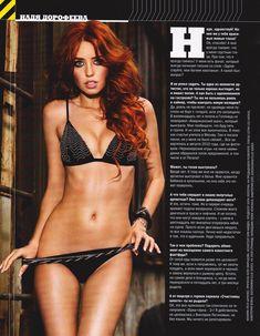 Сексуальная Надя Дорофеева в эротическом белье для Maxim фото #3