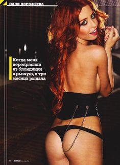 Сексуальная Надя Дорофеева в эротическом белье для Maxim фото #4