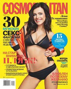 Горячая Елена Темникова в бикини для Cosmopolitan фото #1