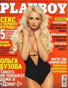 Привлекательная Ольга Бузова обнажилась полностью для Playboy фото #1