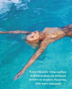 Привлекательная Ольга Бузова обнажилась полностью для Playboy фото #6