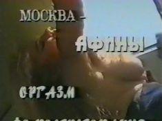 Анна Махова снялась голой в фильме «Секс-вампир в России» фото #30