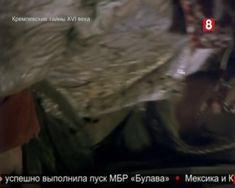 Ольга Богачева засветила сиськи в фильме «Кремлевские тайны XVI века» фото #4