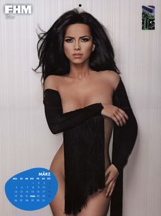 Сексуальная Инна в журнале FHM фото #1