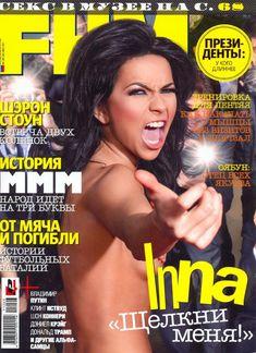 Инна разделась для журнала FHM фото #1