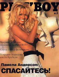 Голая грудь Памелы Андерсон в журнале Playboy фото #1