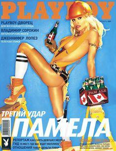 Памела Андерсон разделась для журнала Playboy фото #1