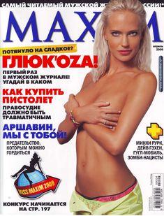 Глюкоза в откровенной фотосессии для журнала Maxim фото #1