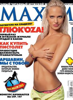 Глюкоза в откровенной фотосессии для журнала Maxim фото #2