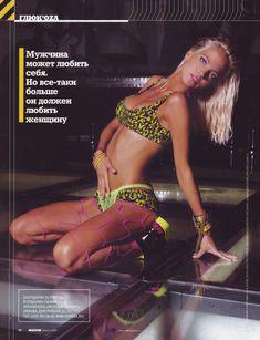 Глюкоза в откровенной фотосессии для журнала Maxim фото #5