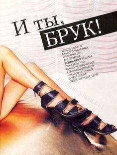 Келли Брук разделась для журнала Playboy фото #3