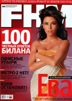 Эротичная Ева Лонгория  в журнале FHM фото #1