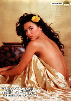 Эротичная Ева Лонгория  в журнале FHM фото #3
