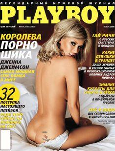 Голая красотка Дженна Джеймсон  в журнале Playboy фото #1