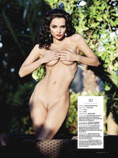 Евгения Диордийчук в обнаженном виде в греческом журнале Playboy фото #5
