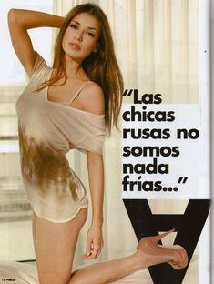 Сексуальная Наташа Яровенко на фото в журнале FHM фото #3