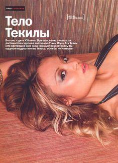Тила Текила в нижнем белье для журнала FHM фото #1