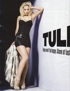 Красотка Тулиса Контоставлос в сексуальном наряде в журнале FHM фото #2
