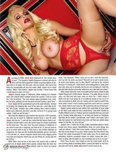 Джесси Джейн  в журнале Hustler фото #5
