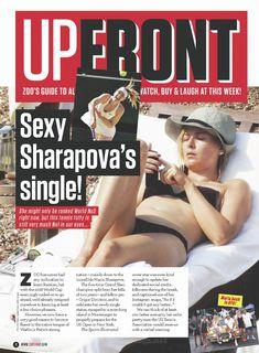 Фото папарацци с Марией Шараповой  в журнале ZOO фото #1