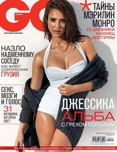 Страстная Джессика Альба  в журнале GQ фото #1