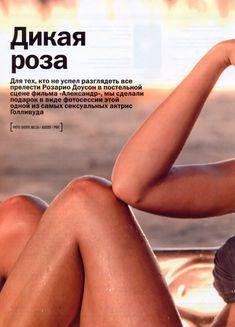 Горячая Розарио Доусон  в журнале FHM фото #2