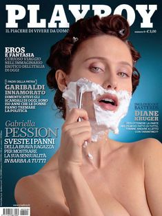 Красивая Габриэлла Пессион снялась голой в журнале Playboy фото #1