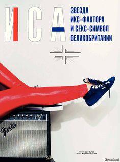 Сексуальная Тулиса Контоставлос в эротическом наряде для журнала FHM фото #2