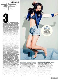 Сексуальная Тулиса Контоставлос в эротическом наряде для журнала FHM фото #3