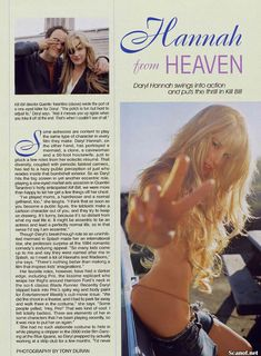 Обнаженная Дэрил Ханна  в журнале Playboy фото #3