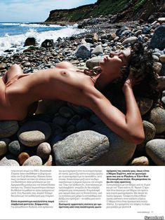 Обнаженная Пас де ла Уэрта  в журнале Playboy фото #5