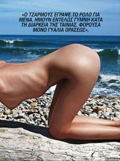 Обнаженная Пас де ла Уэрта  в журнале Playboy фото #17