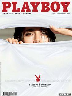 Катерина Мурино обнажилась в журнале Playboy фото #1